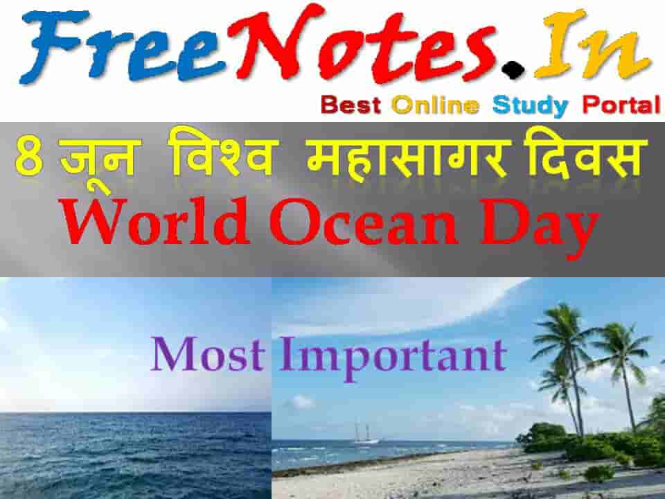 World Ocean Day Most Important
