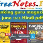 Banking Guru Magazine June 2018 Hindi pdf