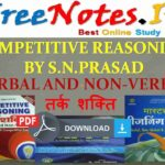 Competitive Reasoning Hindi Book