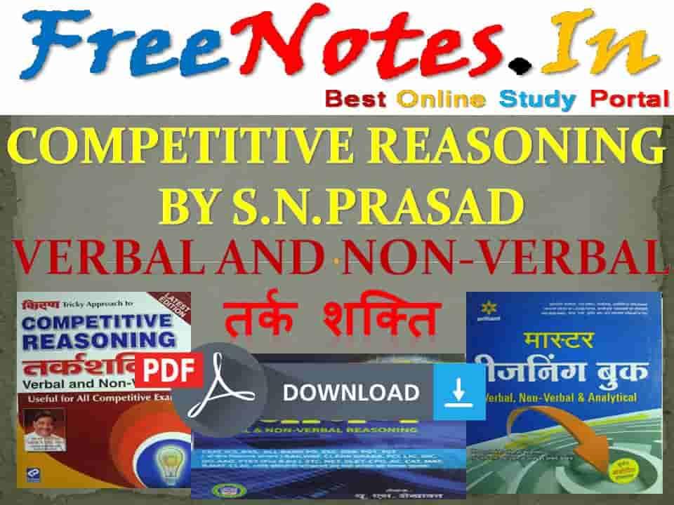 Competitive Reasoning Hindi Book