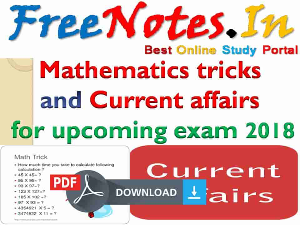 Mathematics tricks Current affairs upcoming exam 2018