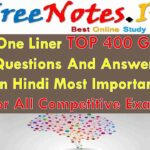 One Liner TOP 400 Gk Questions Answers