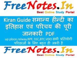 Kiran Guide Compelete General Hindi pdf