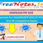 latest General Knowledge hindi pdf
