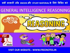 RRB Railway General Intelligence Reasoning PDF Download