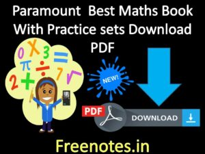 Paramount Best Maths Book With Practice sets