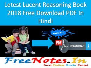 Letest Lucent Reasoning Book 2018 Free