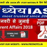 Dhyeya IAS MCQ JAN JUNE Current Affairs 2018 Hindi PDF Download