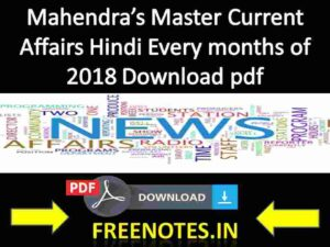 Mahendra's Master Current Affairs Hindi Every months of 2018
