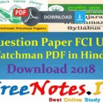 Question Paper FCI Uttar Pradesh Watchman PDF Hindi