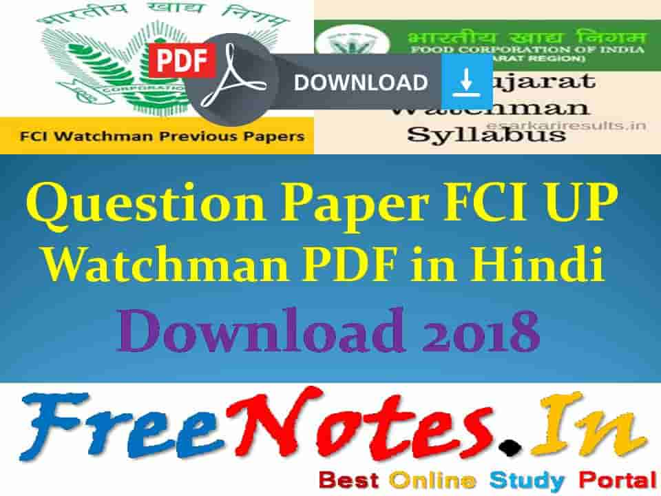 Question Paper FCI Uttar Pradesh Watchman PDF Hindi