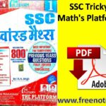 SSC Tricky Maths Platform Bank railway Hindi Book By RK Singh