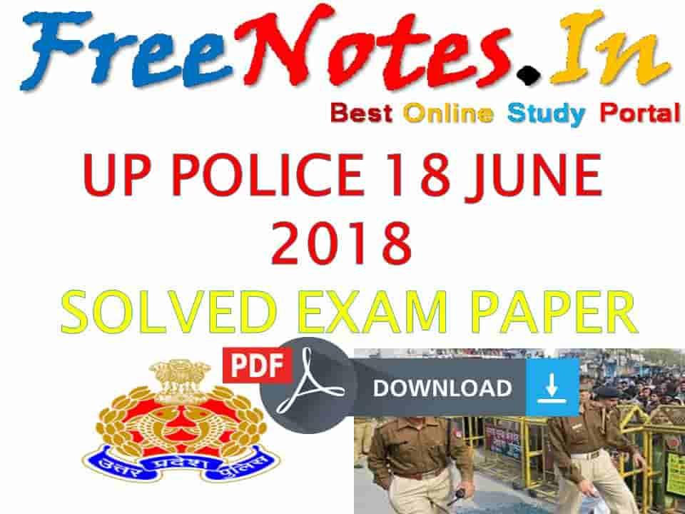 UTTAR PRADESH POLICE 18 JUNE 2018 SOLVED EXAM PAPER
