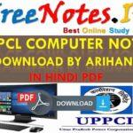 Arihant UPPCL Computer notes Download Hindi PDF