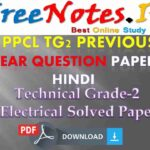 UPPCL TG2 Previous Year Question Paper Hindi