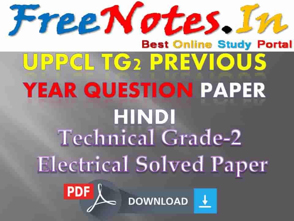 UPPCL TG2 Previous Year Question Paper Hindi
