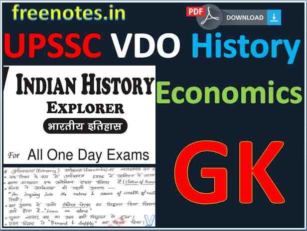 UPSSC VDO History Economics GK