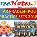 Uttar Pradesh Police Practice Sets 2018