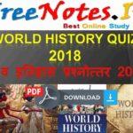 World History Quiz 2018