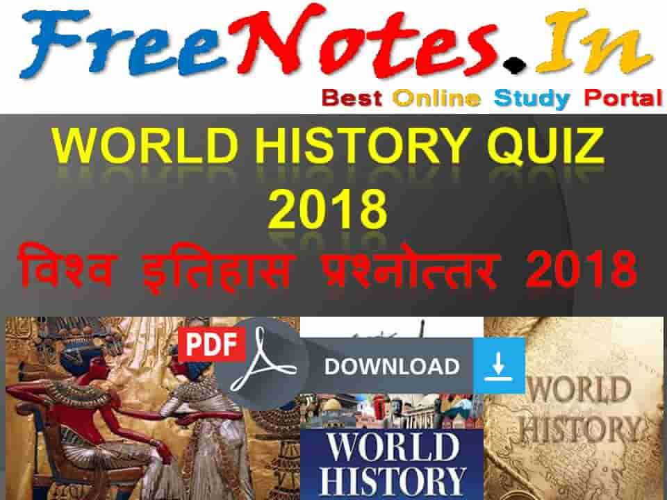 World History Quiz 2018