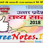 Sam Samayik Ghatna Chakra Uttar Pradesh 2018 Hindi PDF