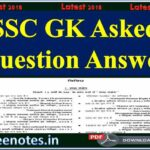 Last 15 Year SSC GK Asked Question Answer -freenotes.in