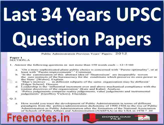 Last 34 Years UPSC Question Papers -freenotes.in