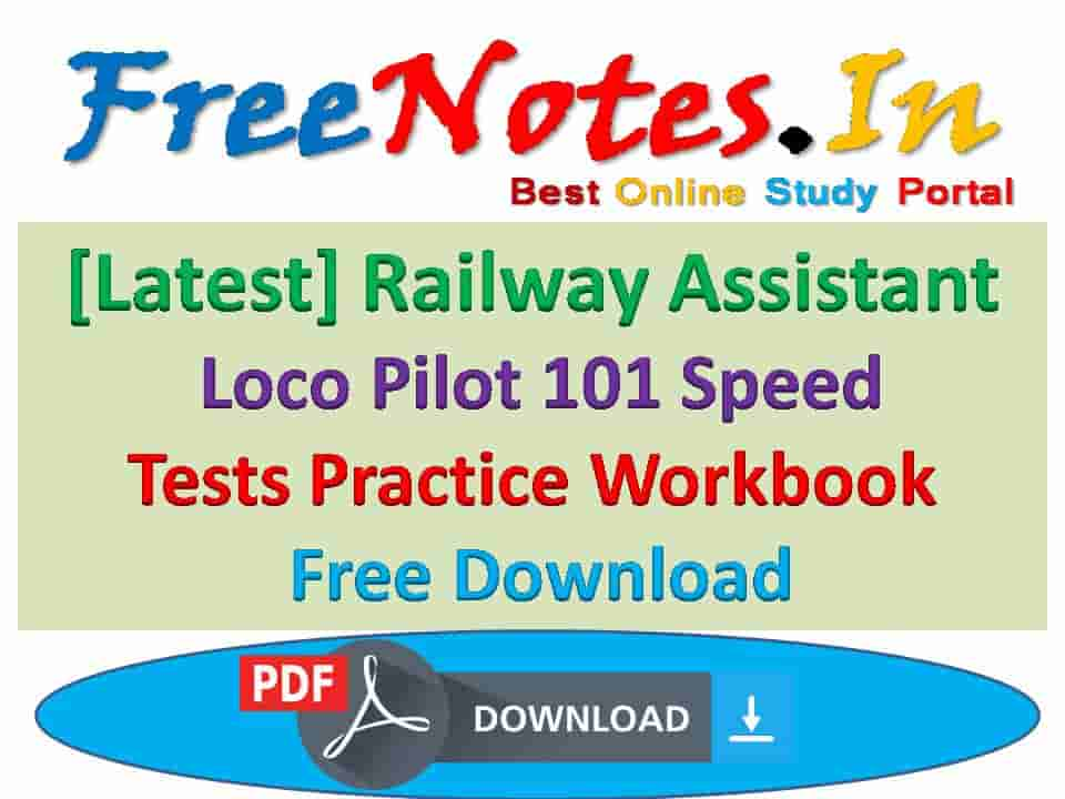Railway Assistant Loco Pilot Book Free