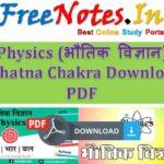 Physics Ghatna Chakra Download PDF