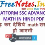 Platform SSC Advanced Math Hindi PDF