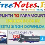 Plinth paramount English Book Neetu singh Download