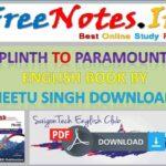 Plinth paramount English Book Neetu singh Download