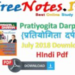 Pratiyogita Darpan July 2018 Download HIndi Pdf