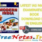 Latest IAS Mains Examination Book Download PDF