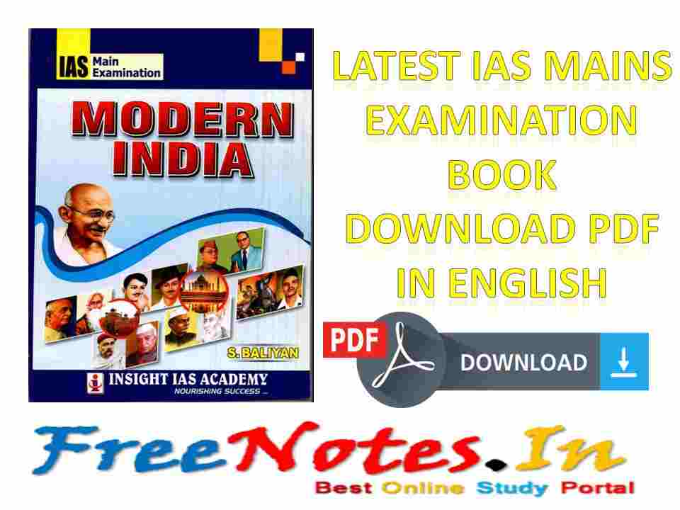 Latest IAS Mains Examination Book Download PDF