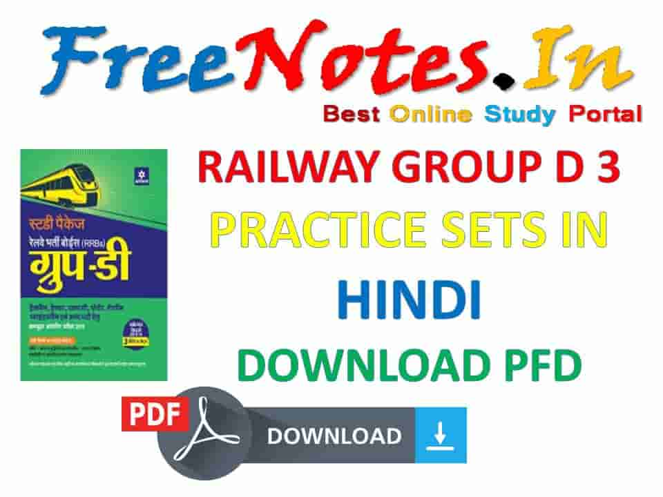 RAILWAY GROUP D 3 PRACTICE SETS HINDI DOWNLOAD PFD