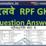 Railway RPF GK Question Answer in Hindi PDF -freenotes.in