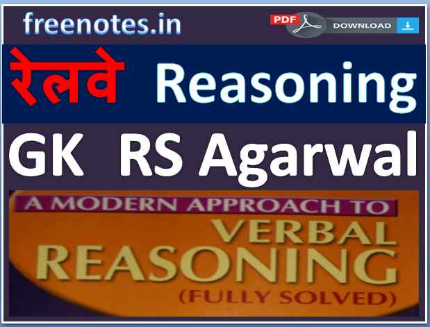 Reasoning GK RRB RS Agarwal in English PDF Download -freenotes.in
