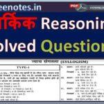 Tarkik Reasoning Questions -freenotes.in