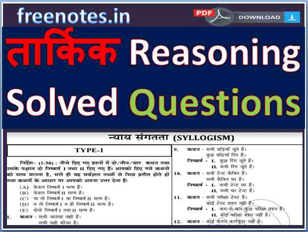 Tarkik Reasoning Questions -freenotes.in