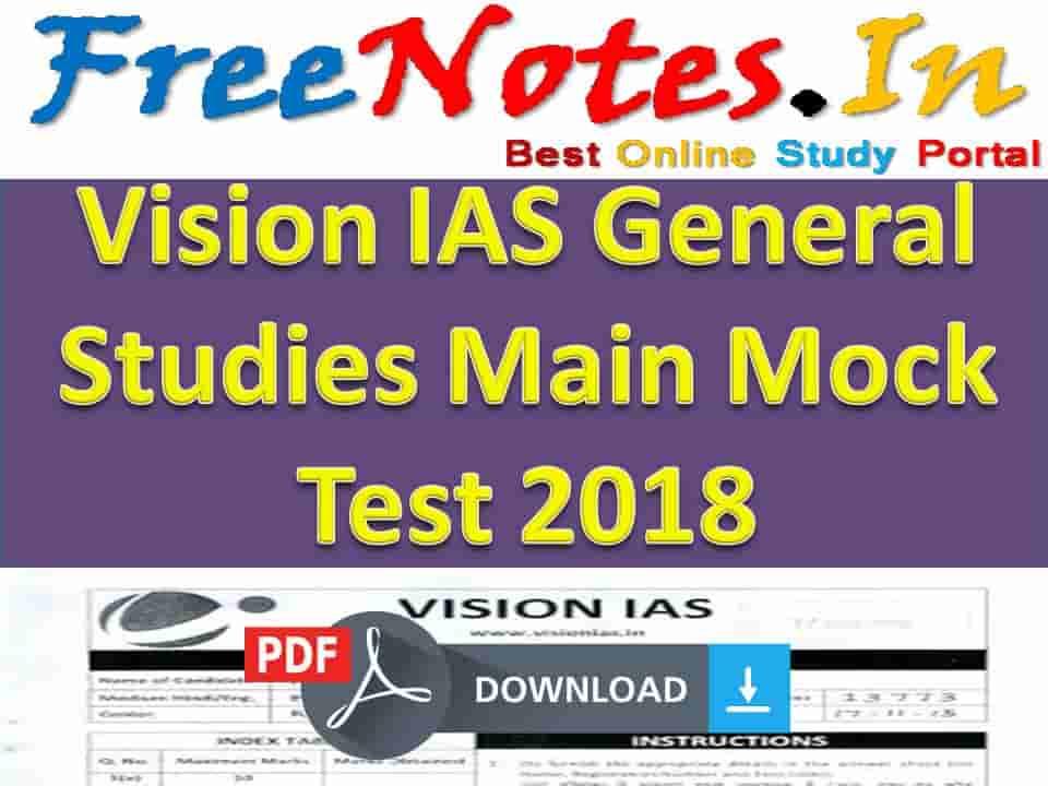 Vision IAS General Studies Main Mock Test 2018
