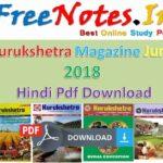 Kurukshetra Magazine June 2018 Hindi Pdf