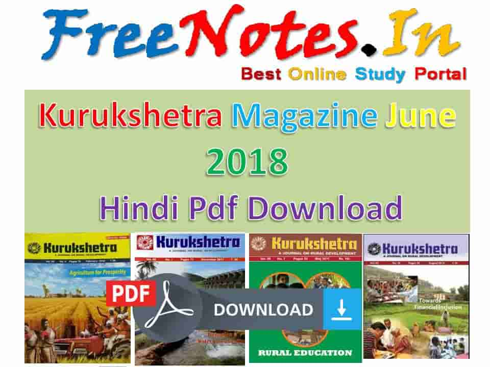 Kurukshetra Magazine June 2018 Hindi Pdf