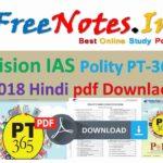 Vision IAS Polity PT 365 2018 Hindi pdf
