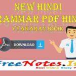 NEW Hindi Grammar PDF Hindi Vyakaran Book