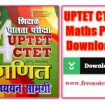 UPTET-CTET Mathematics in Hindi PDF Download