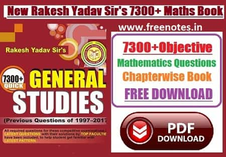 Complete General Studies by Rakesh Yadav PDF Download