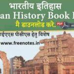 Ghatna chakra GS Indian History Notes 2019 PDF Download