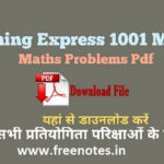 Learning Express 1001 Maths Problems PDF Download