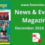 News Events Magazine December 2018 Hindi PDF Download